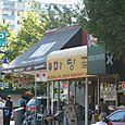 Ma Dang Cool Korean Restaurant